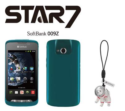 SIMフリー端末STAR7(009Z)