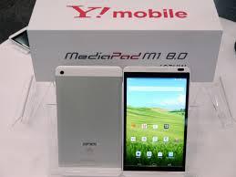MediaPad M1 8.0