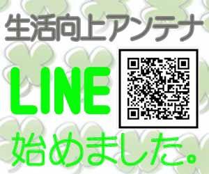 s_LINE