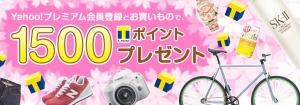 Yahoo1500