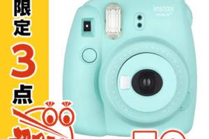 富士フイルム インスタントカメラ instax mini 8+ チェキ(ミント)
