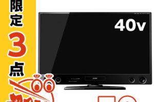 三菱電機 40V型録画液晶テレビ REAL LCD-A40MD9