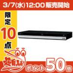シャープ【Ultra HD BD再生対応】3チューナー1TB HDD搭載BDレコーダー ブルーレイ AQUOS