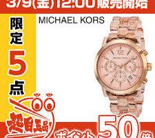 MICHAEL MICHAEL KORS 腕時計 Audrina MK6203