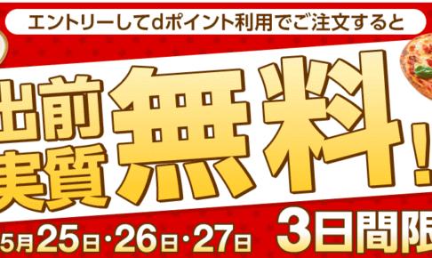10,000円分注文