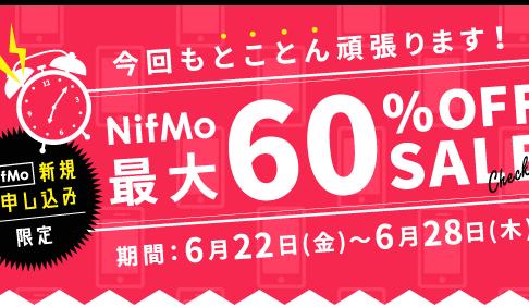 「Huawei P20 Lite」一括13,000円!55%OFFで販売中