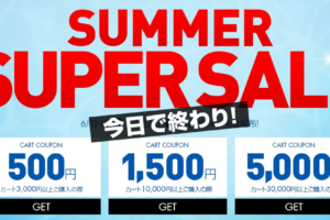 SUMMER_SUPERSALE