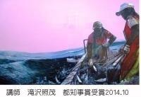 青枢選抜展で人気投票1位の作品「遊牧」
