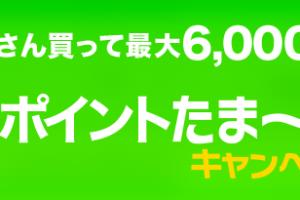 「Huawei Mate10 Pro」が実質31,290円で購入可能