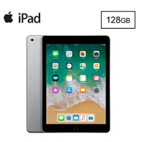 Apple iPad 9.7インチ Retinaディスプレイ Wi-Fiモデル 128GB 26,740円 (税込)