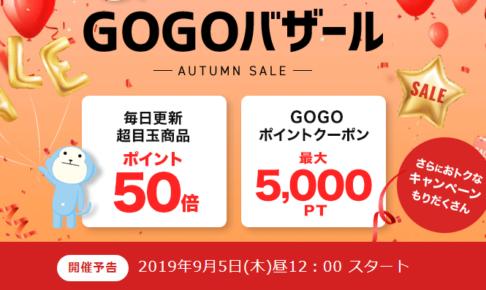 【OCNモバイルONE】短期解約違約金8,000円から1,000円へ 10月以降 ...
