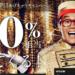 【2月25日 早い者勝ち】PayPayモール コジマ GoPro HERO8 最大34%還元 実質36,419円 買取価格43,000円
