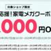 【ポイント10倍】Surface Go 8GB/128GB シルバー 実質55,669円 買取価格58,139円