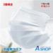 【2日以内出荷】使い捨てマスク 50枚(17枚×3パック) 999円(税込) 送料無料 3層構造 不織布マスク