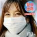 【翌営業日発送】使い捨てマスク 60枚 1,000円(税込) 送料無料  3層構造 レギュラーサイズ