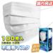 【3-7日でお届け】使い捨てマスク 100枚 1,899円(税込) 50枚×2箱 送料無料