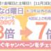 ひかりTVショッピング Nintendo Switch +ソフトセット各種が実質30,349円