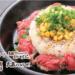 GROUPON 「ペッパーランチ」で利用可能 5,000円分のお食事券 46%OFFの2,680円で販売中